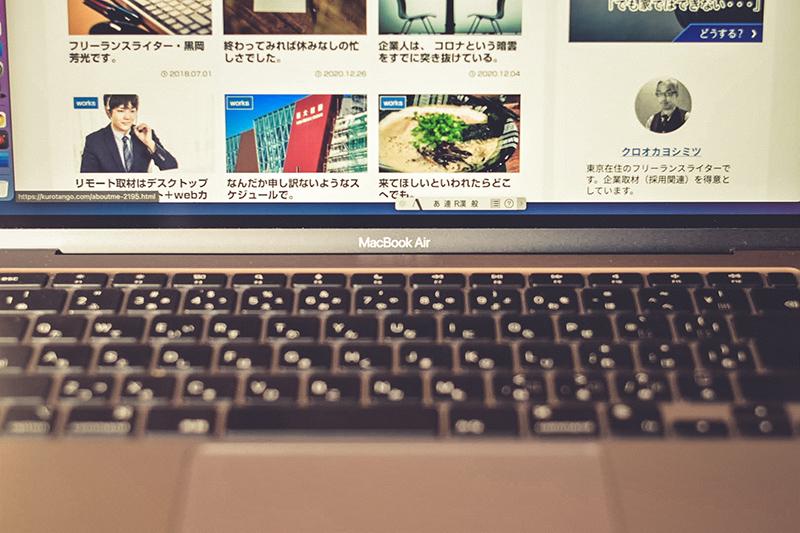 決め手は「愛おしさ」。Apple M1チップ搭載のMacBookAirを購入しました。
